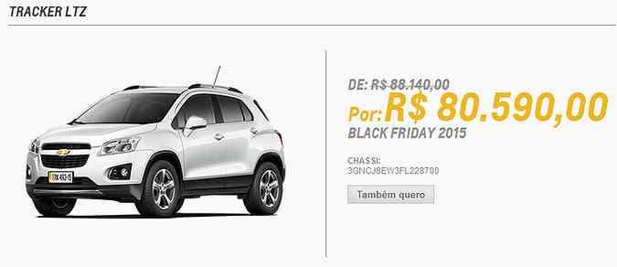 Modelos como Tracker estão coma té R$ 7 mil de desconto(foto: Chevrolet/Divulgação)