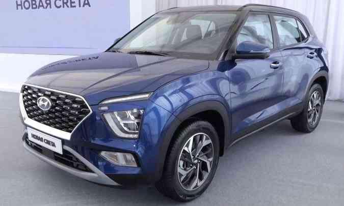 Compare a dianteira do Hyundai Creta recém-lançado na Rússia...(foto: Creative Commons/Reprodução)