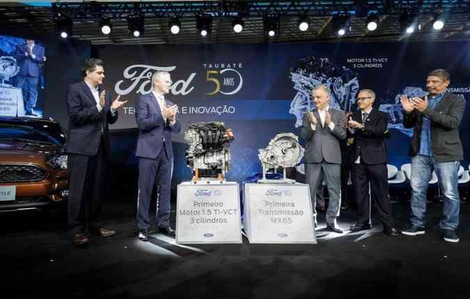 Fábrica de Taubaté produz motor 1.5 e nova transmissão (foto: Ford/ Divulgação)