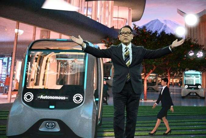 Toyota vai construir uma cidade para testar seus carros autônomos(foto: Robyn Beck/AFP)