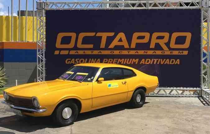 A gasolina premium permite uma alta octanagem (foto: Divulgação )