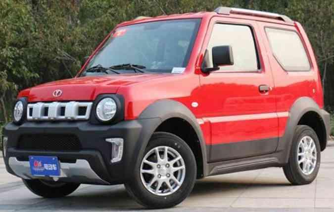 Versão elétrica criada pelos chineses(foto: Car News China)