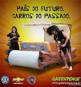 Greenpeace/Divulgação