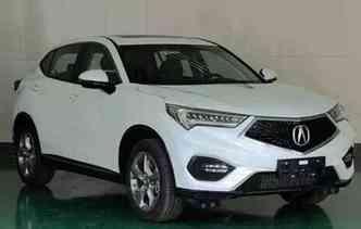 SUV CDX será apresentado no mercado asiático na próxima semana(foto: carnewschina / Divulgação)