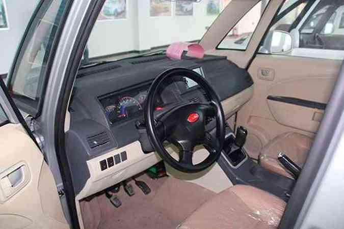 Interior segue outra receita(foto: Reprodução/www.chinacarforums.com)